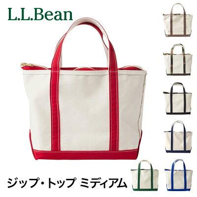 大人気ブランド・定番ハイブランド15選は【L.L.Bean】エルエルビーン ボート・アンド・トート・バッグ、ジップ・トップ です