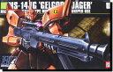 商品:HGUC 045  ゲルググJ【RCP】 972