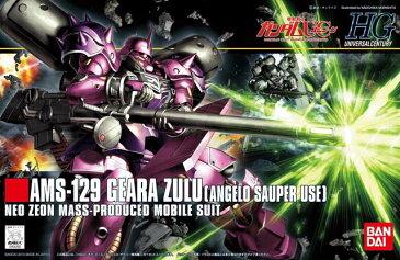 HGUC 112 ギラ・ズール アンジェロ・ザウパー専用機【RCP】