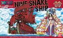 ワンピース偉大なる船コレクション 06 九蛇海賊船 プラモデ...