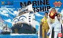 ワンピース偉大なる船コレクション 07 海軍軍艦【RCP】...