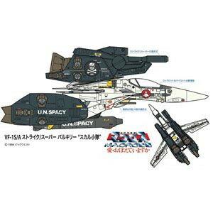 プラモデル・模型, その他 11201921 148 VF-1SA MC03