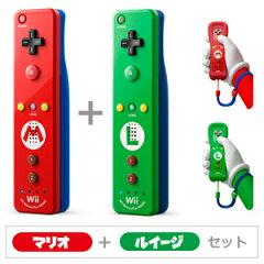 Wiiリモコンプラスが、マリオとルイージのデザインで新登場!<11月21日発売>【新品】Wiiリモ...
