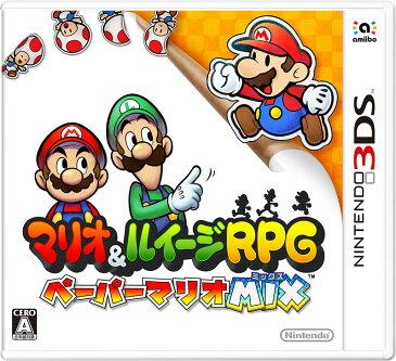 【新品】3DS マリオ&ルイージRPG ペーパーマリオMIX 【任天堂】