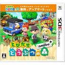 3DS とびだせ どうぶつの森 amiibo+ 【2個までゆ...