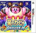 【新品】3DS 星のカービィ ロボボプラネット【ポスト投函便可】【任天堂】