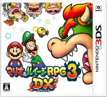 【新品】ニンテンドー3DS マリオ&ルイージRPG3 DX【2個まで追跡可能メール便選択可能】【任天堂】