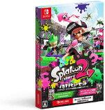 【新品】Nintendo Switch スプラトゥーン2 イカすデビューセット【任天堂】