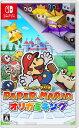 【新品】ペーパーマリオ オリガミキング -Nintendo