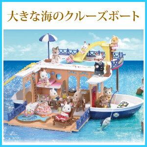<新品>ショコラウサギの女の子と楽しい海遊びの小物が入ったセット♪シルバニアファミリー [M...