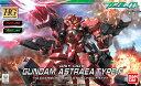 HG ガンダムOO 1/144062ガンダムアストレア Type F【プラモデル】