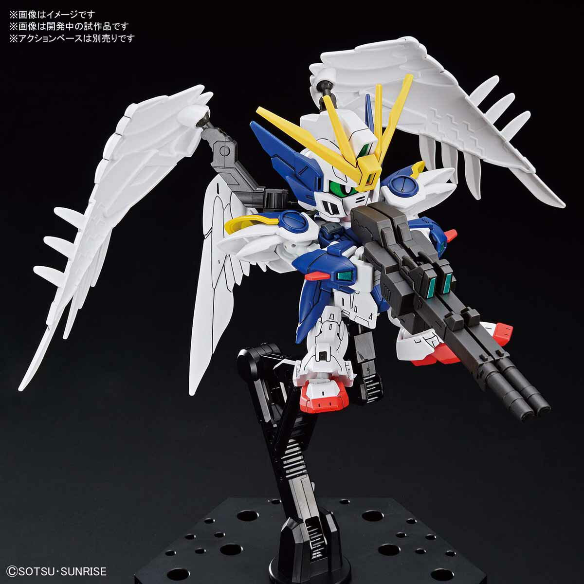 プラモデル・模型, ロボット SD 13 EW