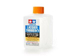 ラッカー溶剤(リターダー入り250ml)