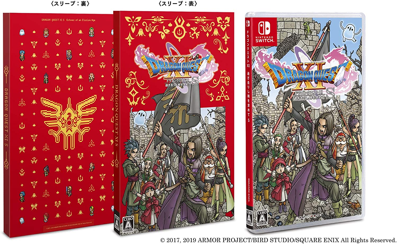 Nintendo Switch, ソフト XI S -Nintendo Switch