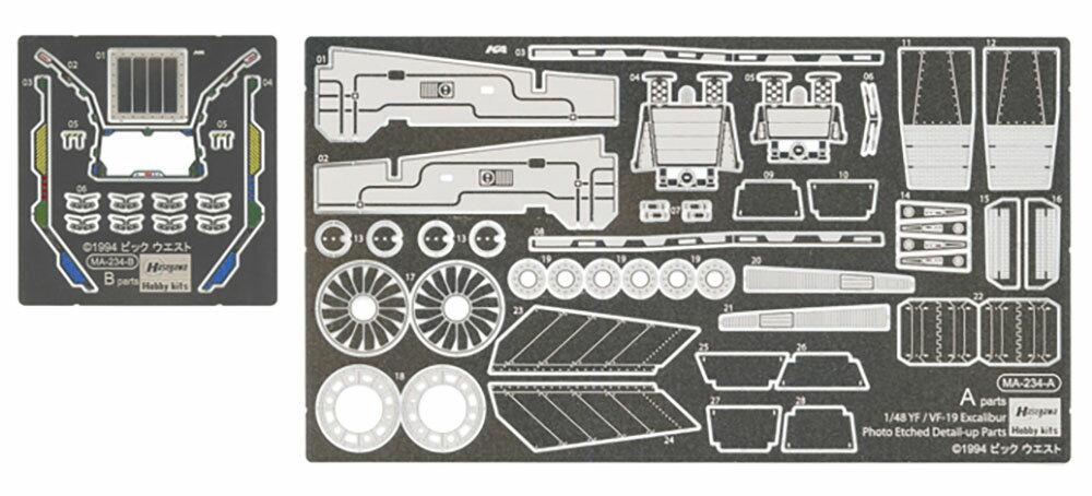 プラモデル・模型, その他  148 YF-19 65794