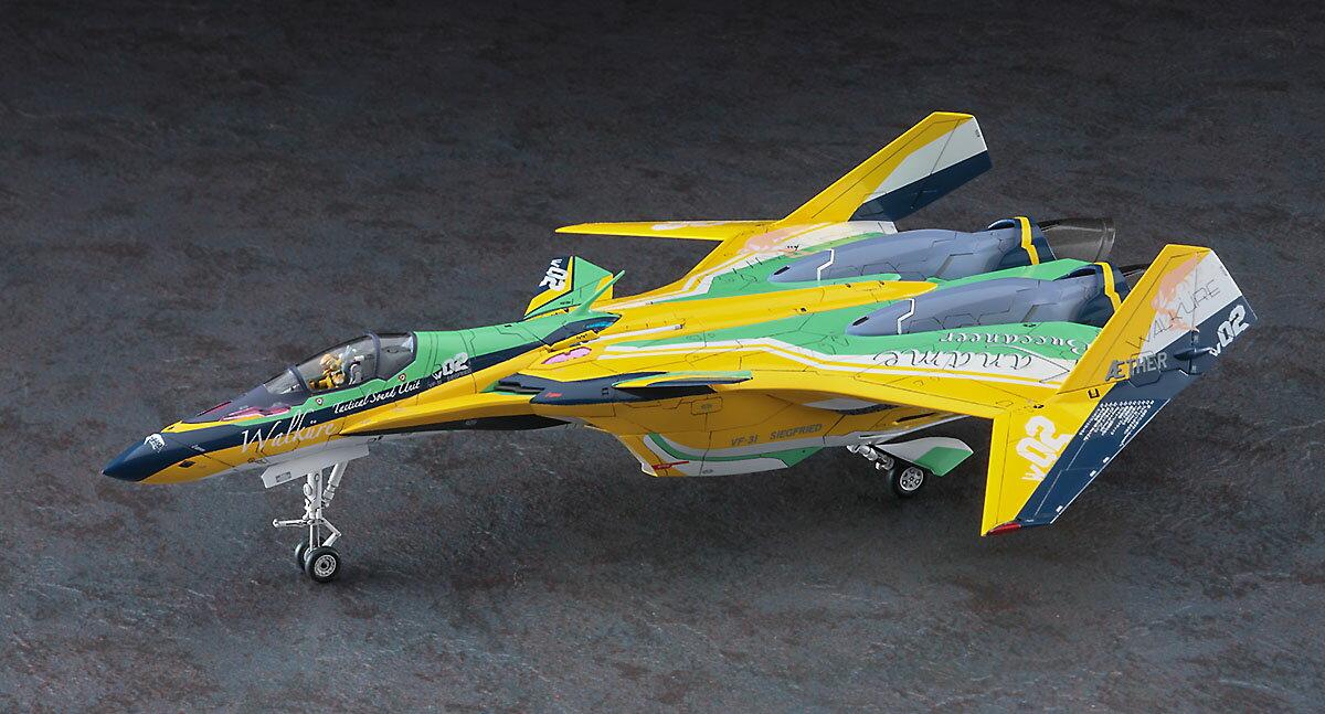 プラモデル・模型, その他  172 VF-31F 65850