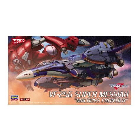 プラモデル・模型, その他 F VF-25G 172 65831 100