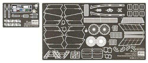 プラモデル・模型, その他 11201921 148 VF-1 657931