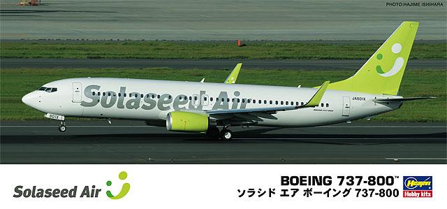 ハセガワ 1/200 40 Aソラシド エア ボーイング 737-800【プラモデル】【10740】