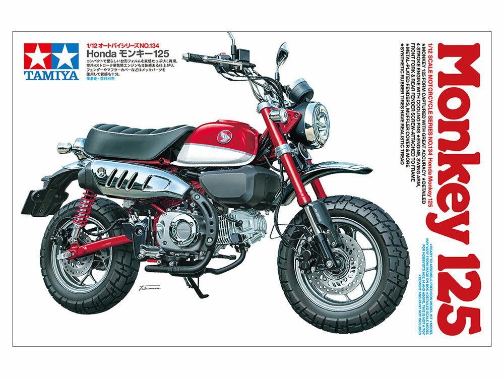車・バイク, バイク  112 No.134 Honda 12514134