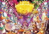 ディズニー1000ピース  ディズニー 美女と野獣 ビー・アワー・ゲスト (51x73.5cm)(D-1000-463)【ディズニーパズル】