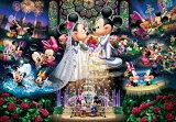 ディズニー2000ピース 永遠の誓い~ウェディングドリーム~ぎゅっとシリーズ (51x73.5cm)(DG-2000-544)【ディズニーパズル】