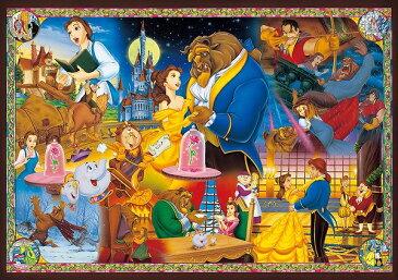 ディズニー1000ピース 美女と野獣 永遠の愛 世界最小1000ピース(29.7x42cm)(DW-1000-479)【ディズニーパズル】