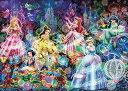 ディズニー266ピース ブリリアントドリーム ぎゅっとシリーズ 【ピュアホワイト】 (18.2x25.7cm) (DPG-266-564)【ディズニーパズル】