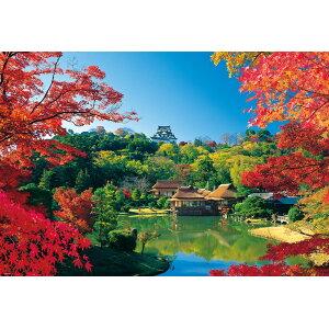 1000P Jigsaw Puzzle Hikone Castle and Autumn Genkyuen [51-225] [72 x 49 cm] [Beverly]