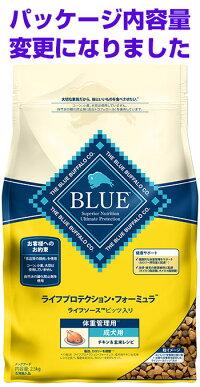 ブルーバッファローLPF成犬用体重管理用チキン&玄米2.7kg