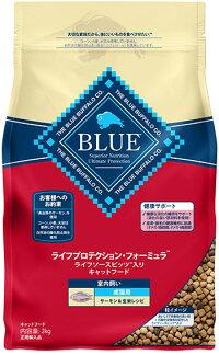 ブルーLPF成猫用室内飼いサーモン&玄米2kg