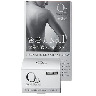 Review at 5% off coupon! ◆ QB medicated deodorant cream 30 g pharmaceutical products ◆ JAN4533213001060 * cancel / change / return exchange non-fs3gm