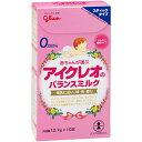 ◆アイクレオ バランスミルク スティックタイプ 12.7g×10本入◆《粉ミルク アイクレオ グリコ ベビーミルク 新生児用ミルク》