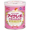◆アイクレオ バランスミルク 320g◆《粉ミルク アイクレオ グリコ ベビーミルク 新生児用ミルク》