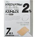 【第2類医薬品】パスタイムZX 7枚入パスタイム 肩こり・腰痛・筋肉痛...