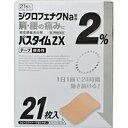 【第2類医薬品】パスタイムZX 21枚入パスタイム 肩こり・腰痛・筋肉...