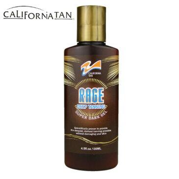 ◆カリフォルニアタン レイジ◆《日焼け用オイル カリフォルニアタン レイジ カリフォルニアタン 日焼け用ジェル 日焼けローション サンオイル サンローション 小麦肌》