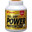 Kentai ケンタイ 100%SOYパワープロテイン 900粒Kentai 健康体力研究所 プロテイン ソイ 大豆由来 ダイズ 大豆 サプリメント タブ 粒[海外出荷NG] 1