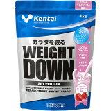 Kentai ウェイトダウン ソイプロテイン ストロベリー風味 1kgケンタイ 健康体力研究所 大豆 プロテイン いちご 大容量