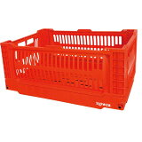 FOLDING CONTAINER Bask(L) RED SLW165コンテナ 箱 入れ物 ボックス