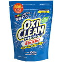 OXI CREAN オキシクリーン つめかえ用 1000gグラフィコ 洗濯機 洗う お手入れ