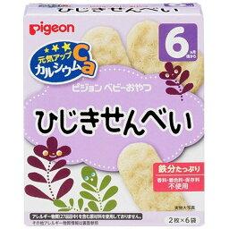 ピジョン 元気アップCaひじきせんべい 6袋入Pigeon Cheer Up Calcium Hijiki Crackers From 6 Months of Age