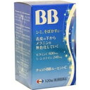 【第3類医薬品】チョコラBB ルーセントC 120錠入チョコラBB エーザイ[海外出荷NG]