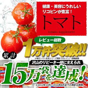 毎日トマト生活