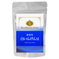 ◆ for white bean 180 grain ◆ (approximately 3 months min) carbohydrate diet supplement supplement ファビノール today maximum points 20 times * cancel, change, return Exchange cannot * Bill pulled extra shipping