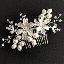髪飾り かんざし 結婚式 コーム ヘアアクセサリー 花嫁 和装小物 留袖 黒留袖 浴衣 白 花 パール ビーズ ラインストーン 成人式