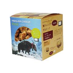 ●ヒマラヤチーズ『ラスク』-【ロアジスオリジナル正規品】「ヒマラヤチーズスティック」の最後のお楽しみ、「さくさくチーズボール」をスライスしたラスクタイプのチーズおやつ【オーガニック ペットフード&ペットグッズ Loasis】[【ロアジス】ナチュラル Pet Life]