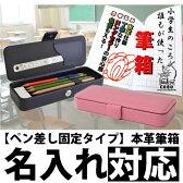 COBU 本革製マグネット筆箱(ペン差し固定タイプ)