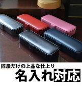 (COBU) C14 新本革製マグネット筆箱