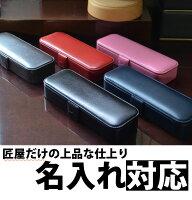 COBU新本革製マグネット筆箱